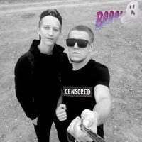 Руслан Шулин