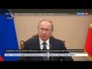 Путин обсудил с членами Совбеза РФ Сирию и_001