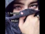 fatima_ummu_asiana___BgHFSe4g8Yg___.mp4