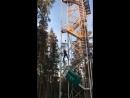 Парк Орех 30 метров