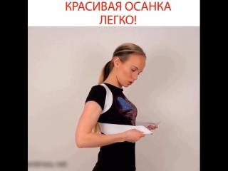 Корсет для спины «Power Magnetic» за 790 рублей