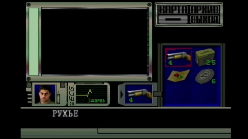 [S-Video][Playstation] Resident Evil -1996, 3