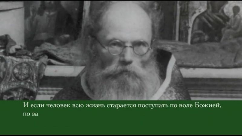 Воспоминания об игумене Никоне Воробьёве