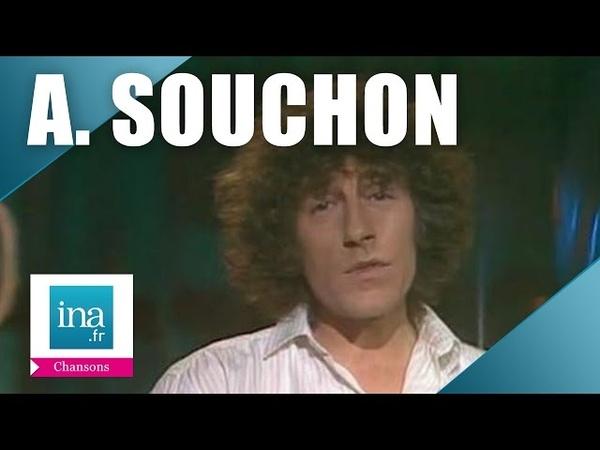 Alain Souchon Allô ! Maman, Bobo (live officiel) | Archive INA
