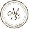 Нижегородский музей - заповедник