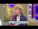 180718 Зико говорит про свой руководящий стиль @ MBC Radio Star Ep.574