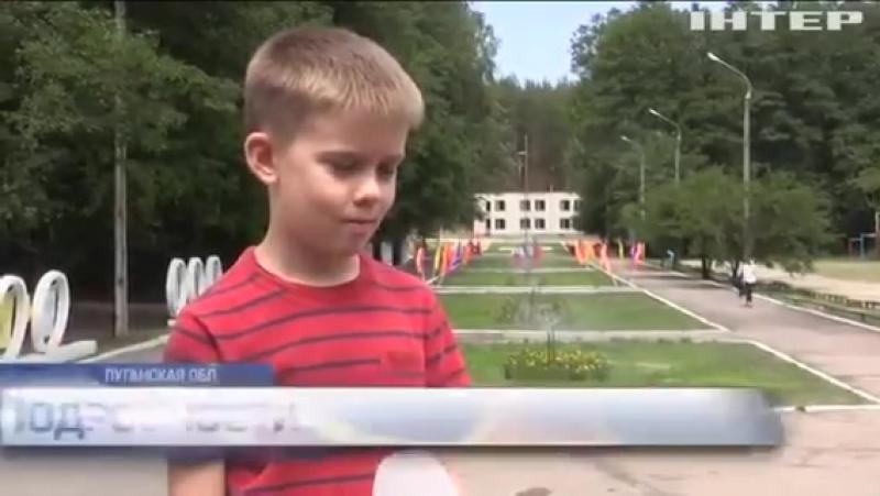 Юрий Бойко: Украине нужен мир, особенно он нужен нашим детям
