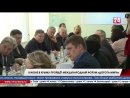 Международный форум Дорога мира нацеленный повысить правовую грамотность пройдёт в Крыму в июне В июне в Крыму пройдёт между