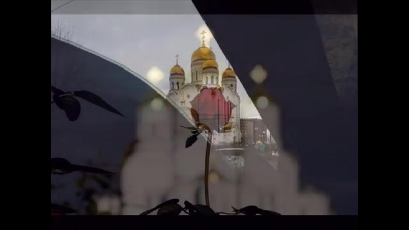 Антиреспект - Купола (сл. и муз. А Степанов).mp4