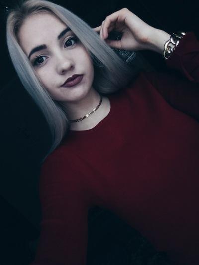 Софья Феклистова