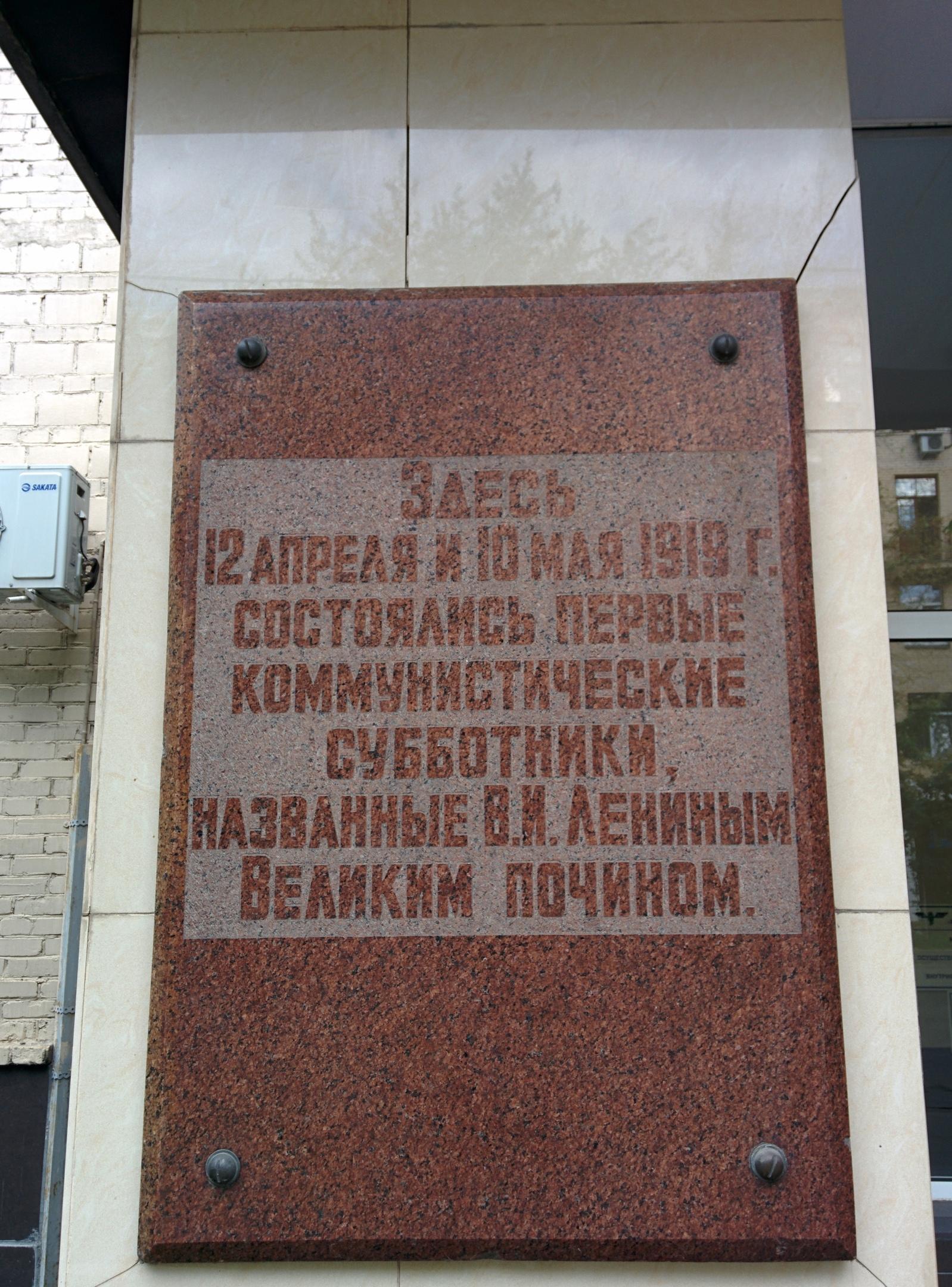 А Ленин такой молодой и бодрый! Буракова, постил, идешь, найденной, табличке, пишут, бревно, субботнике, Ленин, скульптор, сказать, хотел, Интересно, ручищей, истукан, серебряный, Идешь, памятник, странный, показывает