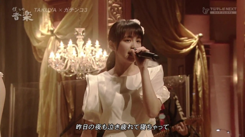 Gachinko3 TAKUYA - Anoko no Yuuutsu - Nishikawa Takanori no Bokura no Ongaku 7 20171221