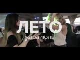 6 ИЮЛЯ ☼ ЛЕТО + ANDREY_K B-DAY SET ☼ ПАРАТОВЪ