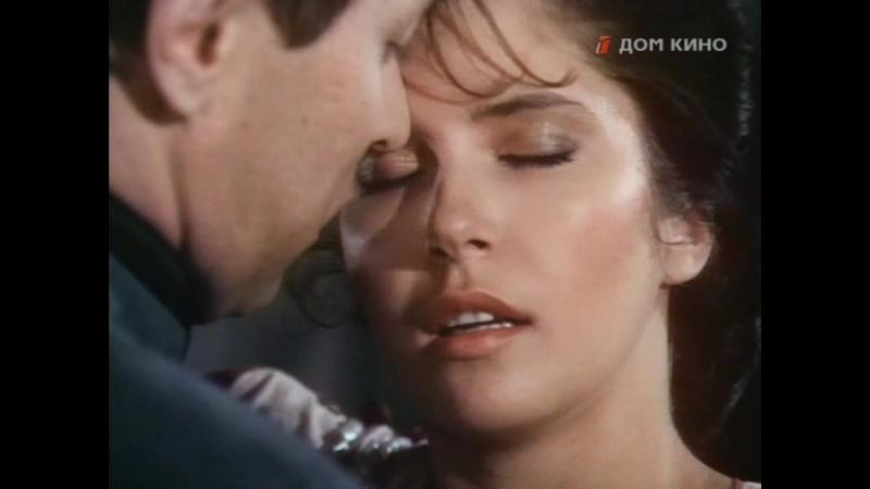 Конец вечности. Часть I (1987) (Андрей Ермаш)
