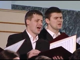 «Три ангела» (белорусский духовный стих)