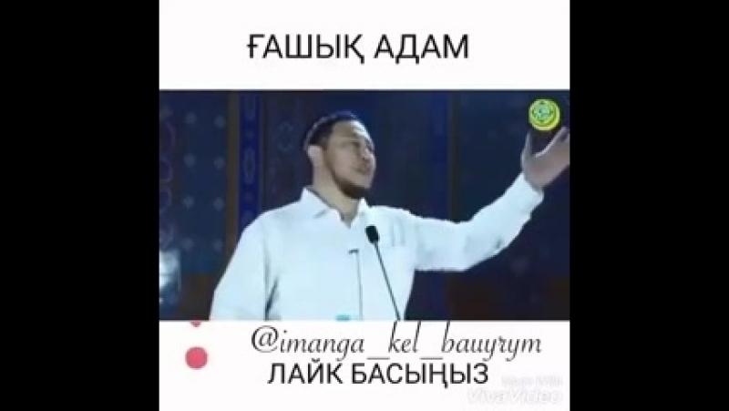 Мə шə Алла !.240.mp4