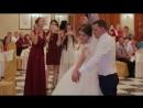 Наш свадебный танец 29.07.2017