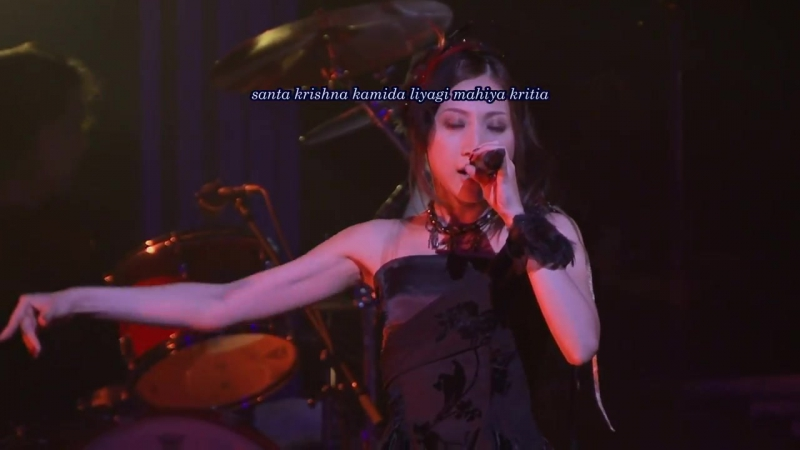 Kalafina LIVE 2010 Red Moon at JCB HALL (original romanised Rus subs)