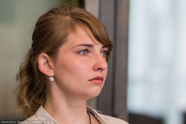 СК в Томске вернулся к расследованию дела об убийстве сына Дарьи Мальцевой