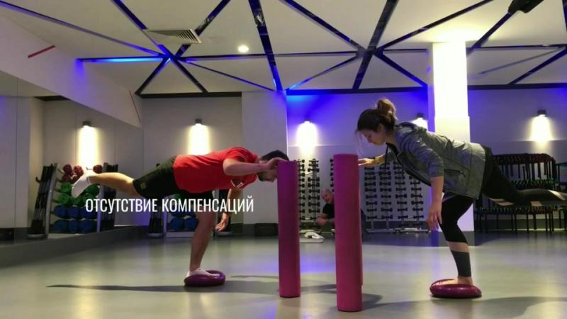 [Эпизод 3] Янь Нгуен - применение методов курса FMT SCREEN MOVABILITY