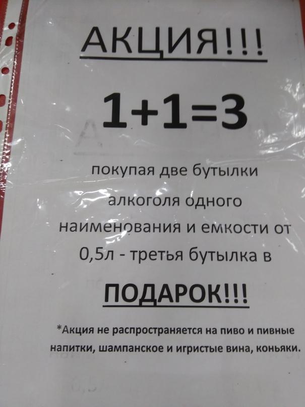 Надежда Синицкая   Санкт-Петербург