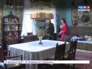 ВЕСТИ 24 Санкт Петербург от 13 02 2018 россия24 vestispb вестиспб vesti spbnews