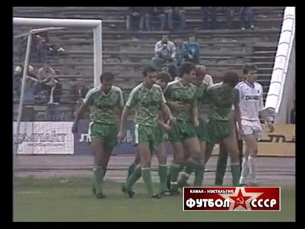 1989 Жальгирис (Вильнюс) - Динамо (Минск) 1-1 Чемпионат СССР по футболу