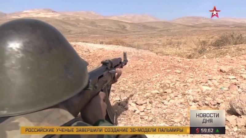 Российские специалисты в Сирии проводят обучение местных резервистов смотреть онлайн без регистрации