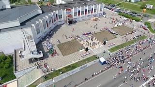 Усть-Илимск День города, фестиваль красок 2018