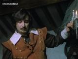 Баллада Атоса (ДАртаньян и три мушкетера)