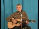 Валерий Толочко - Прикосновение к земле Ю.Визбор, на Вечере... 10.10.2009г.