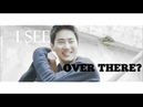 SUHO《Me Too》fmv