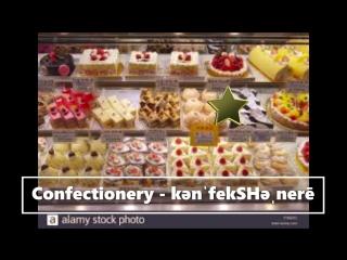 Кондитерка,  Pastry