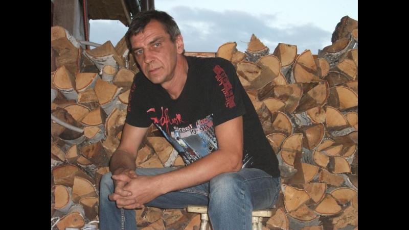 Александр Жбанков =Мы разные люди 18 11 17
