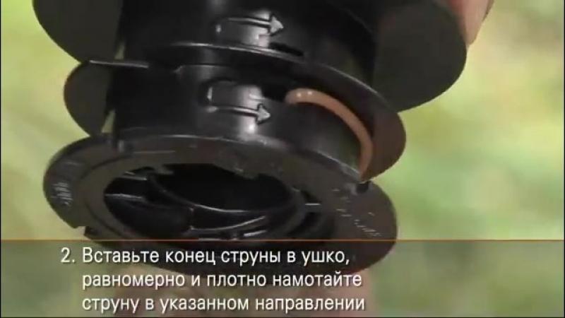 Мотокосы STIHL заправка струны в косильную головку TrimCut 31 2