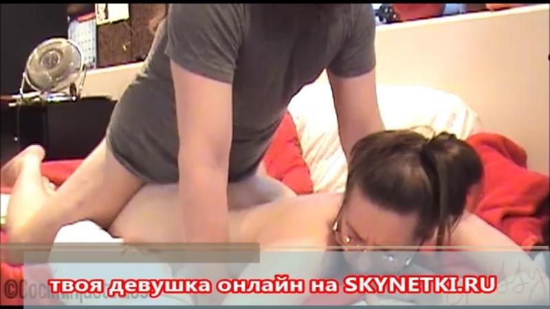 порно брат делает массаж сестре спинку