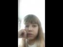 Ксения Асмакова - Live