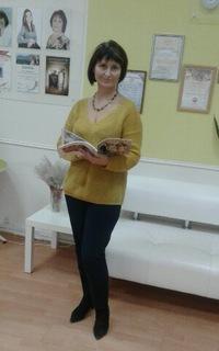 Ольга Крицина