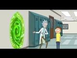 Рик и Морти - приключение на 20 минут
