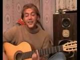 Веня Д'ркин (Александр Литвинов) - Непохожая на сны