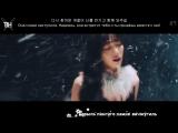 [KARAOKE] Taeyeon (Girls' Generation) - This Christmas (рус. саб)