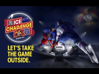 Helsinki Ice Challenge / «Йокерит» vs СКА / 2 декабря 2017