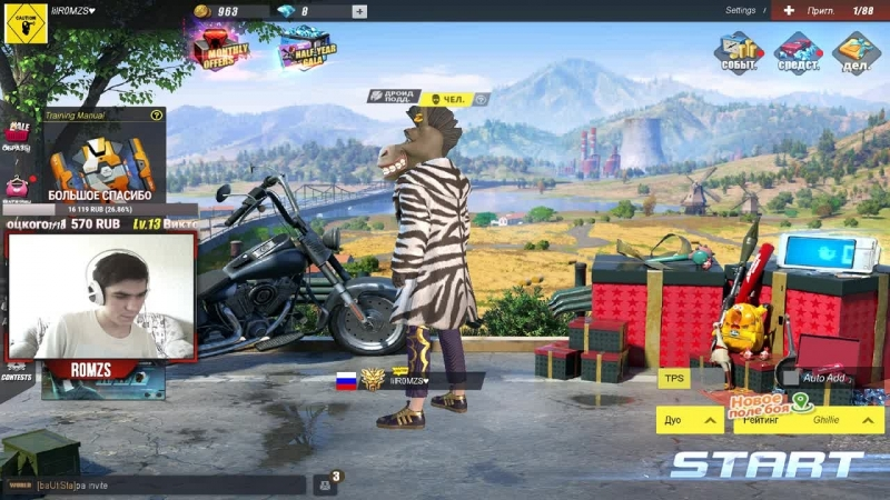 Live: RULES OF SURVIVAL