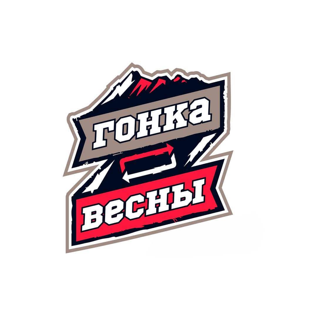 Афиша Иркутск ГОНКА ВЕСНЫ 15 Июня 2019