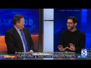 Tom Ellis - Fan Support of Lucifer May Revive the Show (рус.суб.)