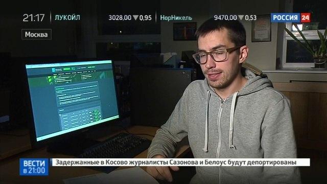 Новости на «Россия 24» • США нашли русский след без всяких расследований
