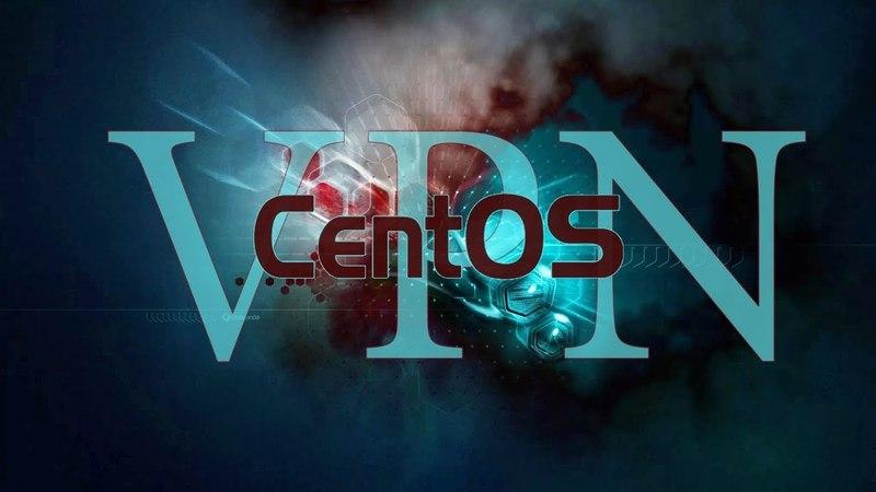 Настройка VPN PPTP сервера на CentOS 7