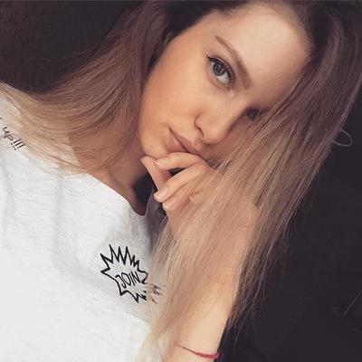 Мария Басалаева