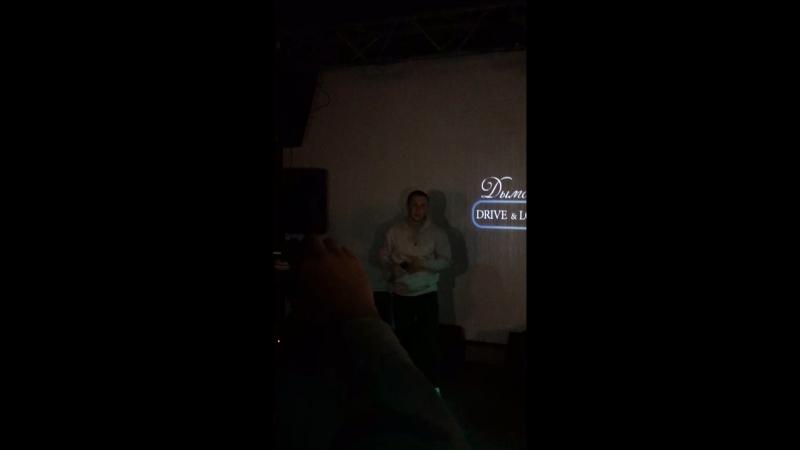 DUNKEY DI - G A M E (live)