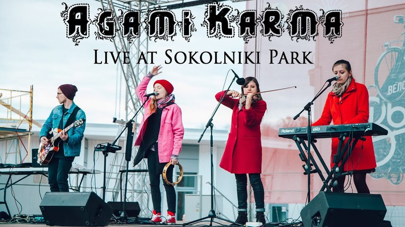 Agami Karma - Live at Sokolniki